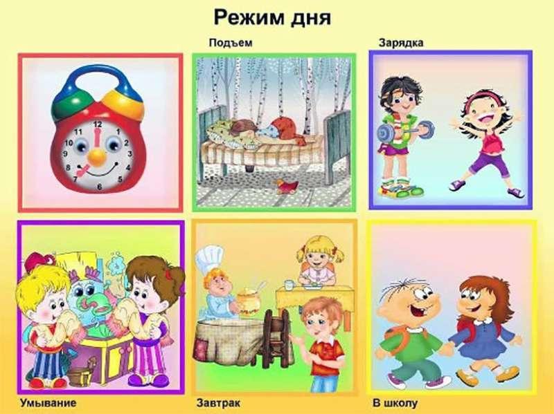 Игры для Детей Школьного Возраста