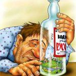 Острое отравление алкоголем