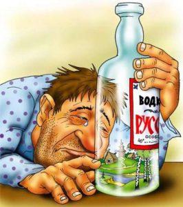 Острое отравление алкоголем (acute alcohol poisoning)
