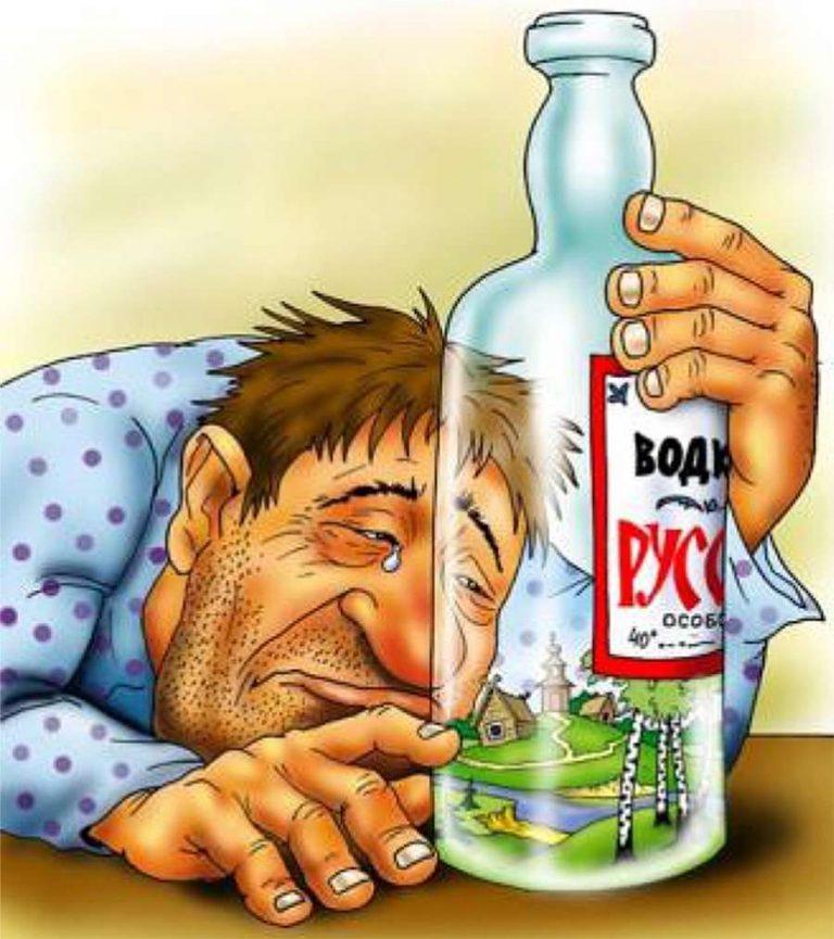 Открытки о спиртном, поздравление днем