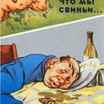 Алкоголизм хронический