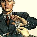 Лечение хронического алкоголизма народными средствами