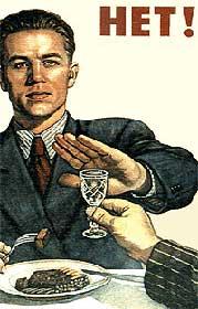 Лечение хрщнического алкоголизма магалиф алкоголизма