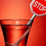 Предохранение от действия алкоголя и опьянения