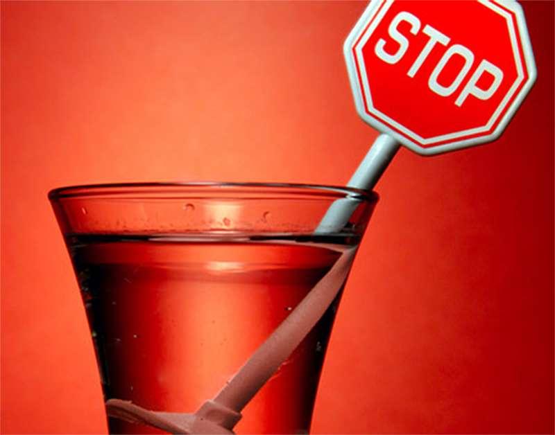Предохранение от действия алкоголя и опьянения (Prevention of the action of alcohol and intoxication)