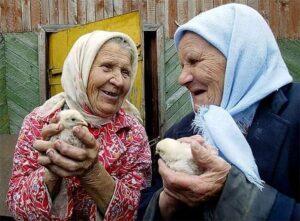 Предвестники старости и подготовка к старости (Harbingers of age and preparation for old age)