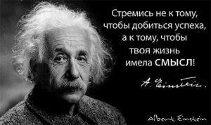 Альберт Эйнштейн - фото (Albert Einstein - photo)